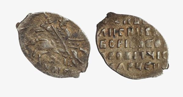 Какие были деньги в древности москва альбом для монет